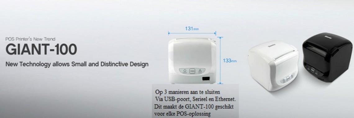 Sam4s Giant100